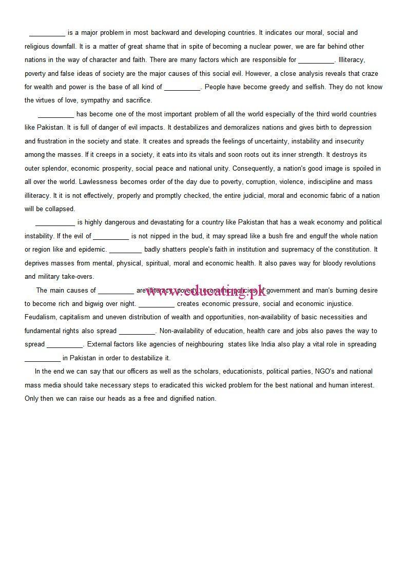 Pin by Hoorian Fatima on komal Essay, Sample essay