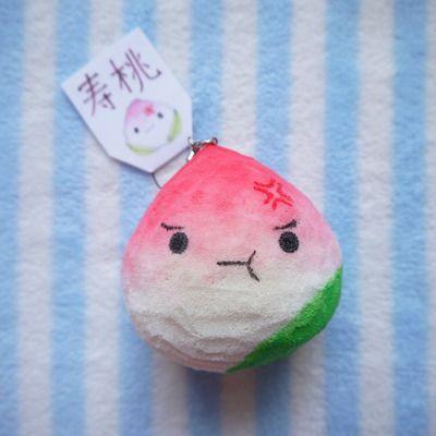 Homemade peach steam bun squishy squishy diy ideas Pinterest Peach, Homemade and Kawaii