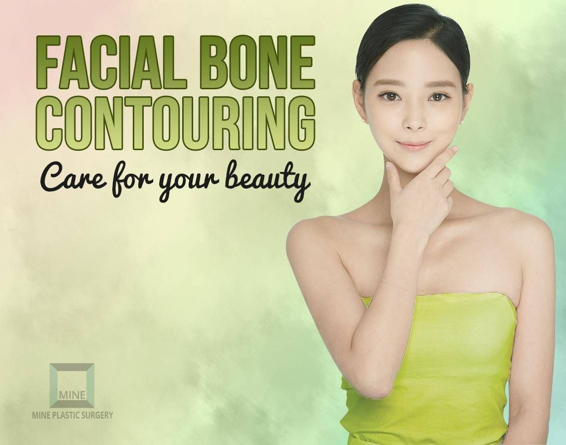 Facial Bone Contouring Surgery Cost Recovery In Korea Facial Bones Plastic Surgery Facial Contouring