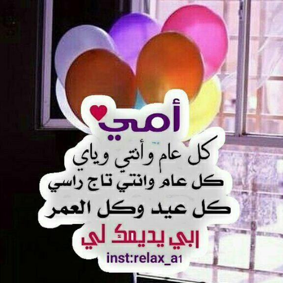 Pin By Malak Salah On أمي و ابي Relax