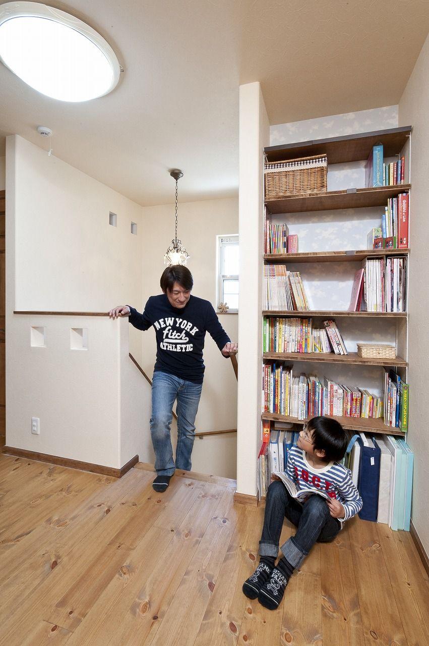 シンプル シャビーシック 南欧スタイル 輸入住宅施工事例 ホーム