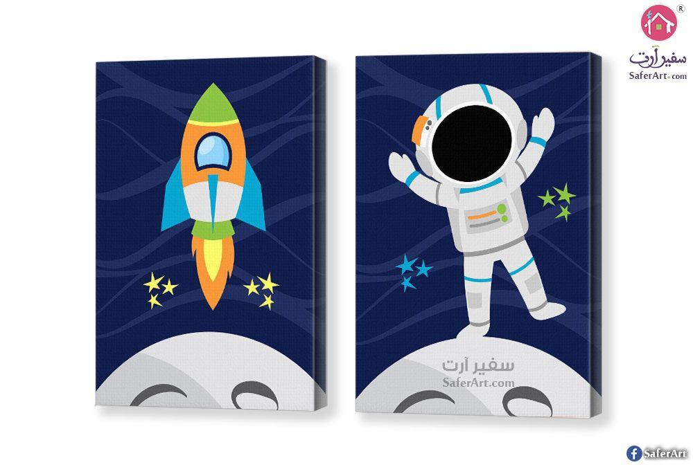 تابلوه اطفال الفضاء سفير ارت للديكور Space Art Art Vault Boy