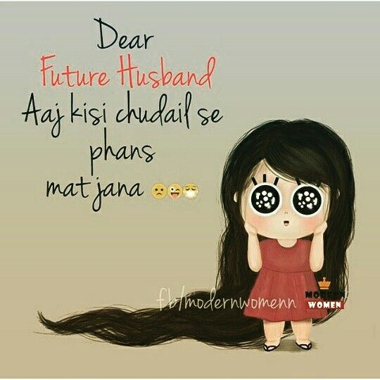 Heheh Dear Future Husband ʍɛʀɨ ɖɨaʀʏ Future Husband Quotes