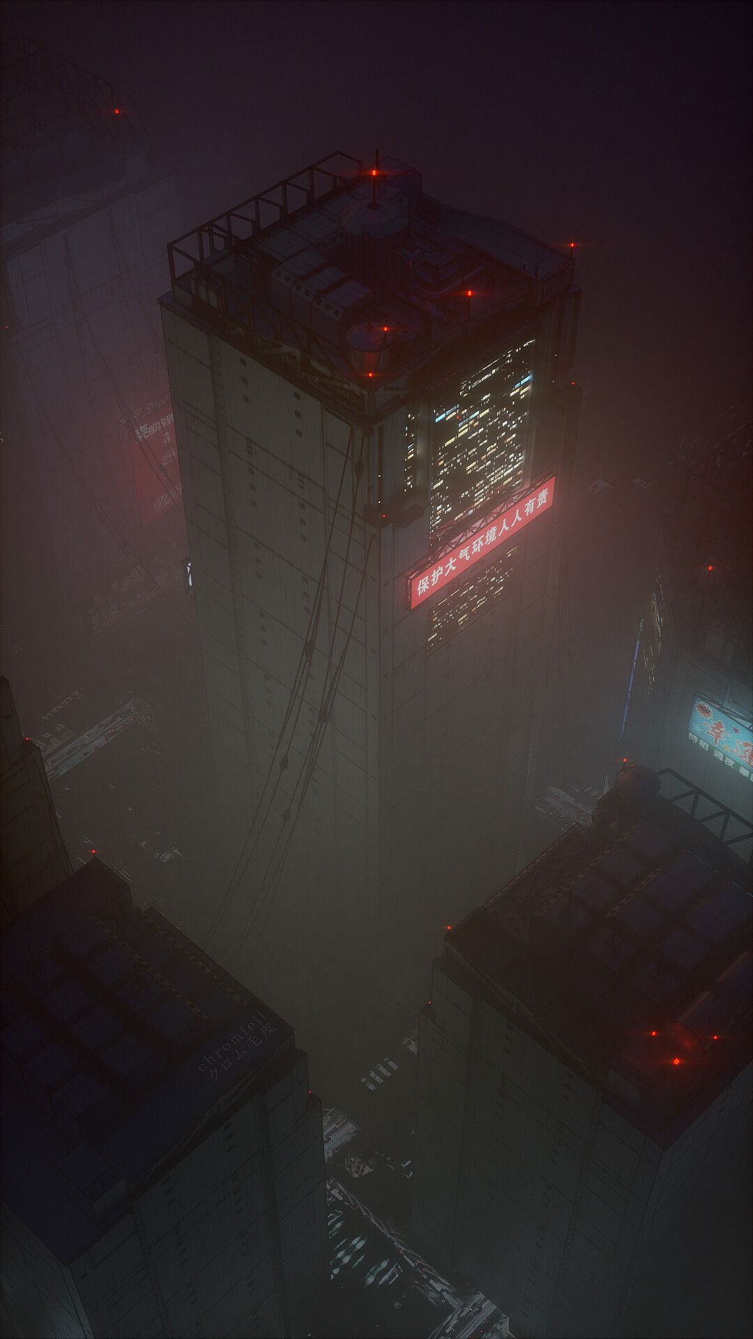 Tower Regrade By Maximilian Prieschvisited This Scene Once More And Applied My Improved Post And Color Gradi Night Aesthetic Cyberpunk City Cyberpunk Aesthetic
