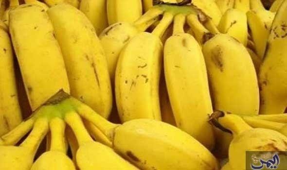 الموز يساعد الجسم في التعافي من آثار النيكوتين Banana Health Benefits Banana Benefits Healthy Food Choices