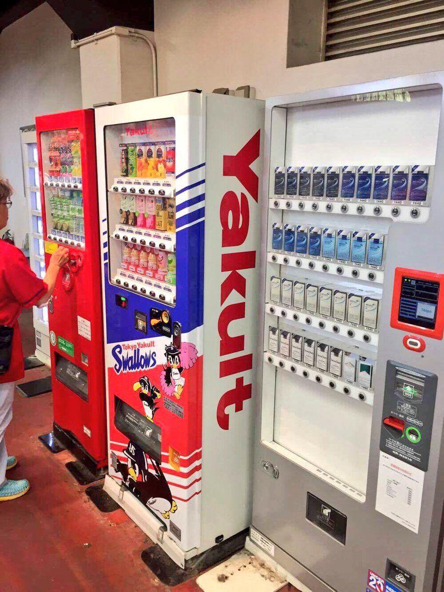 Beer vending machine in Kyoto  Now make a craft beer version Japan