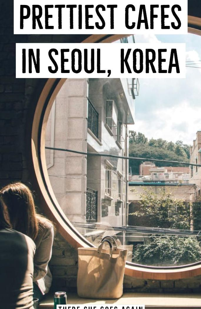 A guide to the trendiest cutest cafes in Seoul Korea  Instagram korea instagrammable seoul Seoul cafes Seoul restaurants