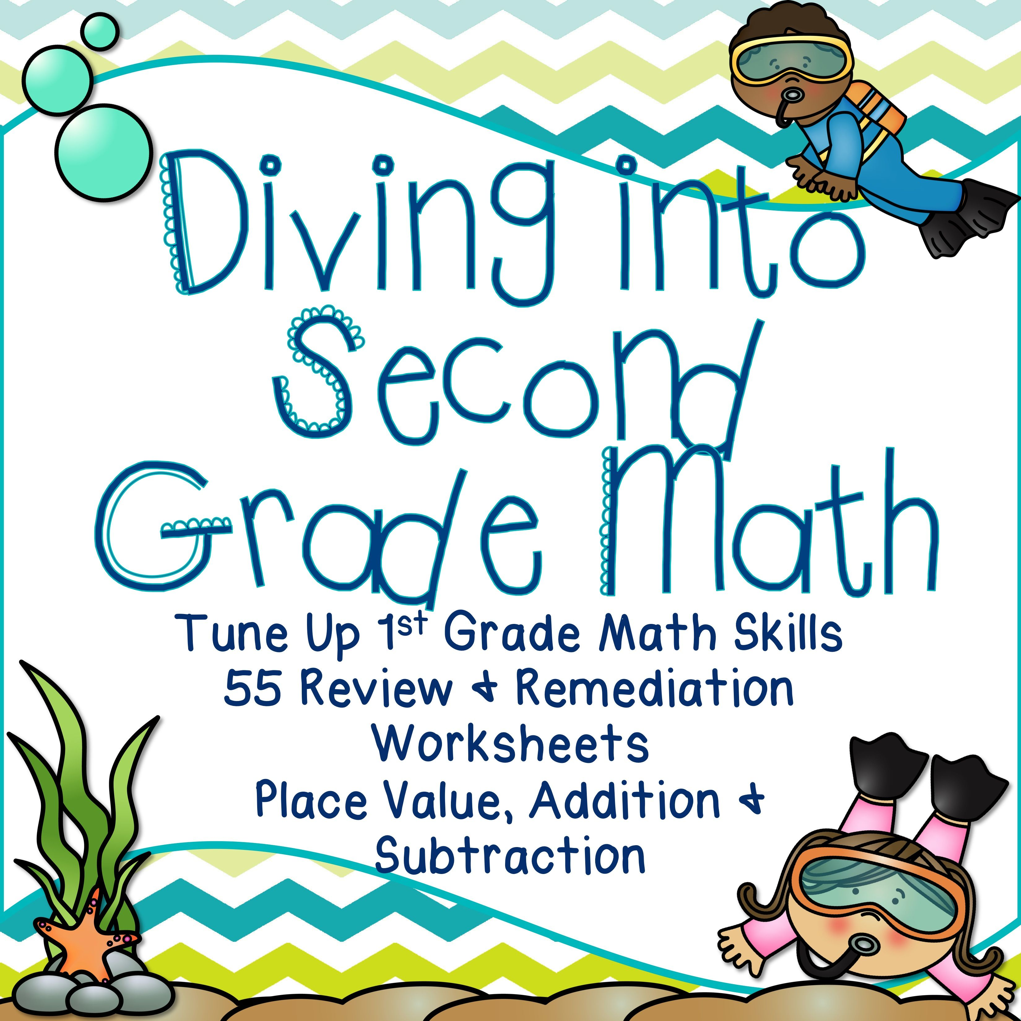 Second Grade Back to School Math Review Printables | Maths, School ...