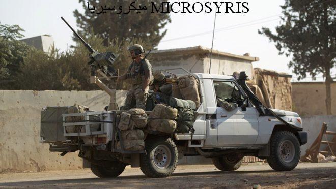 الحرب العالمية الثالثة نظرة على موقف كلينتون وترامب من سورية
