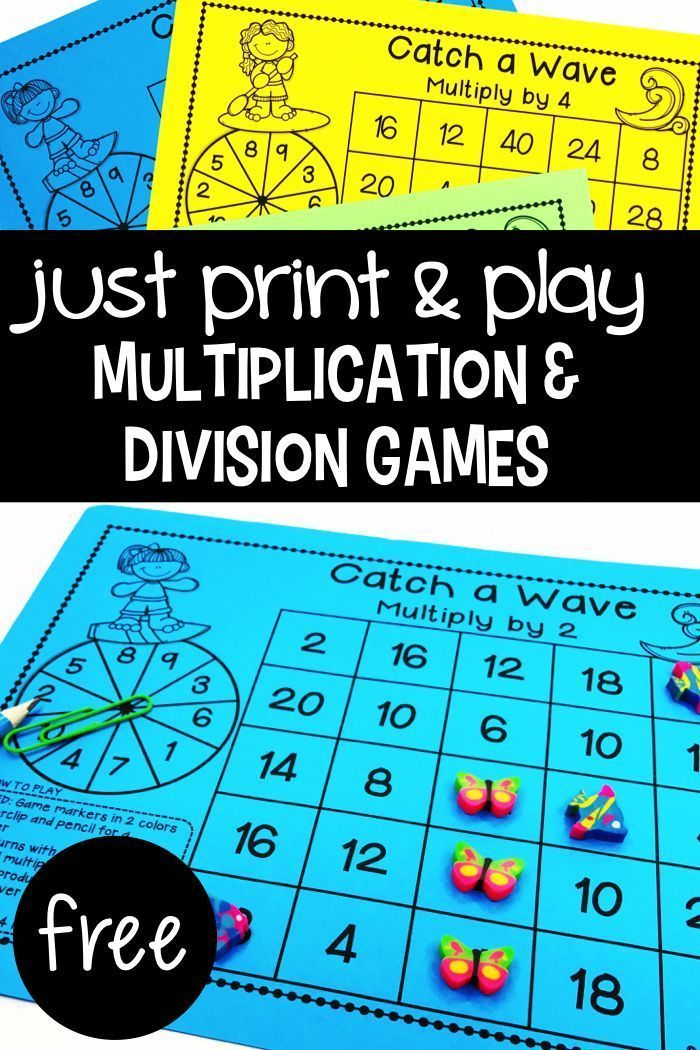 These games will give your students the practice they need to master ...