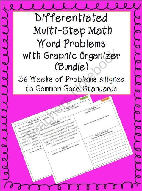 Differentiated Multi Step Math Word Problems For 4th Grade