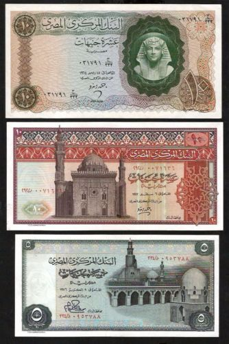 Egypt Lot Of 3 Banknotes Http Ebay To 2bbp0mc Bank Notes Egypt Egyptian History