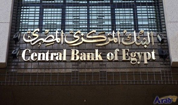 Egypt's balance of payments surplus hits $1.9bn…