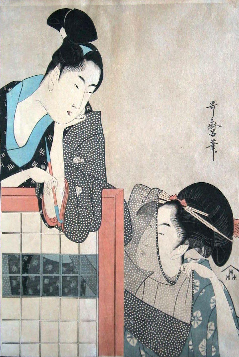 Pareja con biombo. Kitagawa Utamaro, 1797, Edo. Estampa policroma (nishiki-e) sobre papel / MNAD