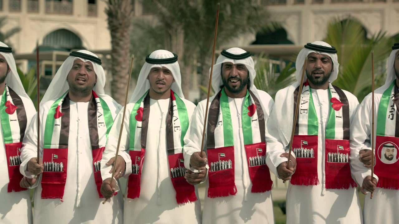 اماراتي عهد ويمين فرقة المزيود الحربية