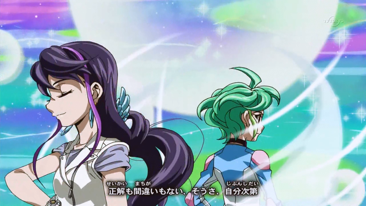 Pendulum Beat! (ARCV opening 6 part 6) Yugioh, Anime