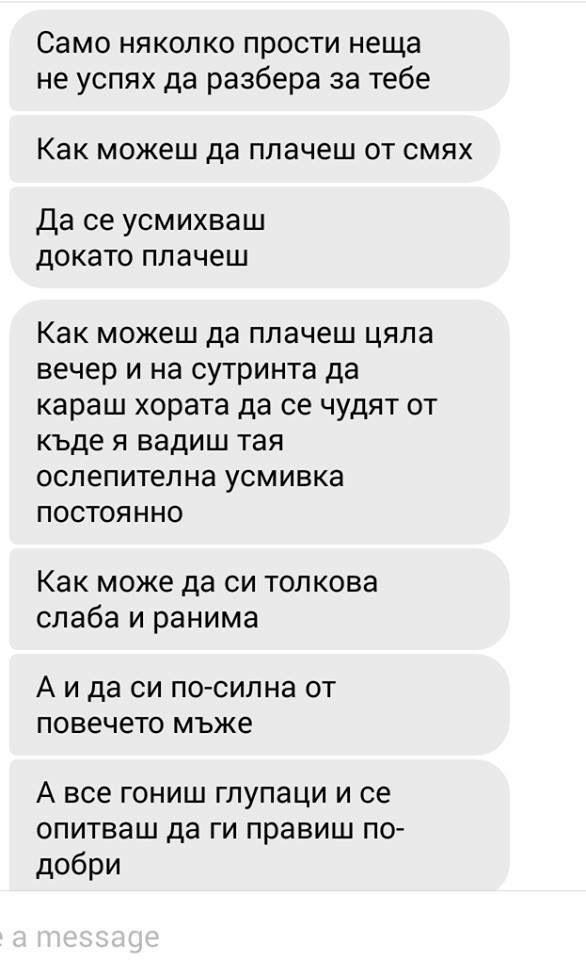 Pin By Plamena Yordanova On Bulgarian Quotes Lesson Quotes Bulgarian Quote Breakup Quotes