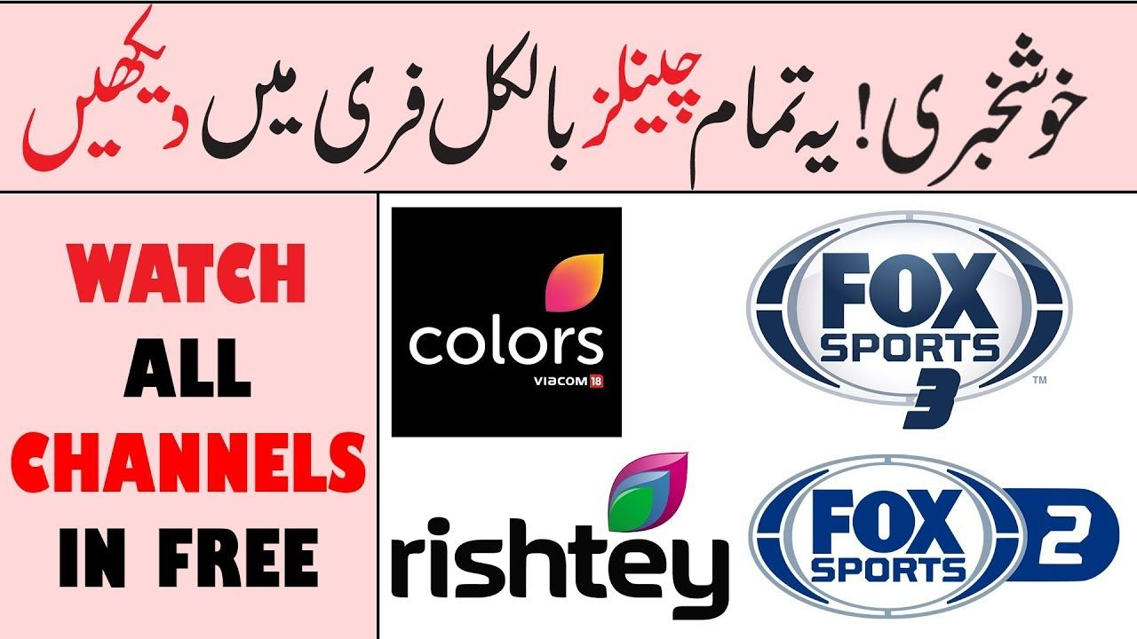 Watch Colors TV Rishtey Fox Sports MTV Live in Free