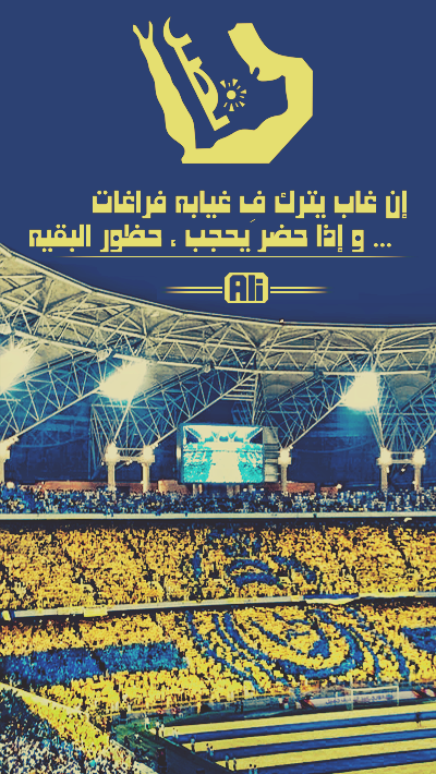 Pin On Alnasser Fc النصر العالمي