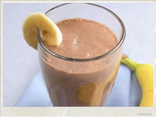 Milk-Shake Banane Nutella
