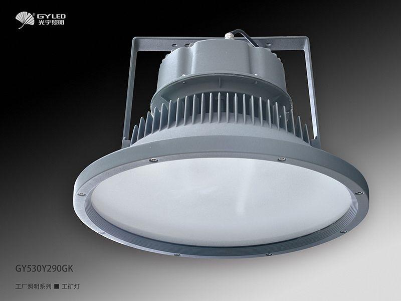 LED Industrial Light GY530290GK - Gray - GYLED Lighting