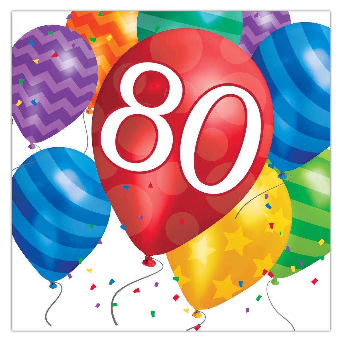 Balloon blast 80th birthday lunch napkins birthday party