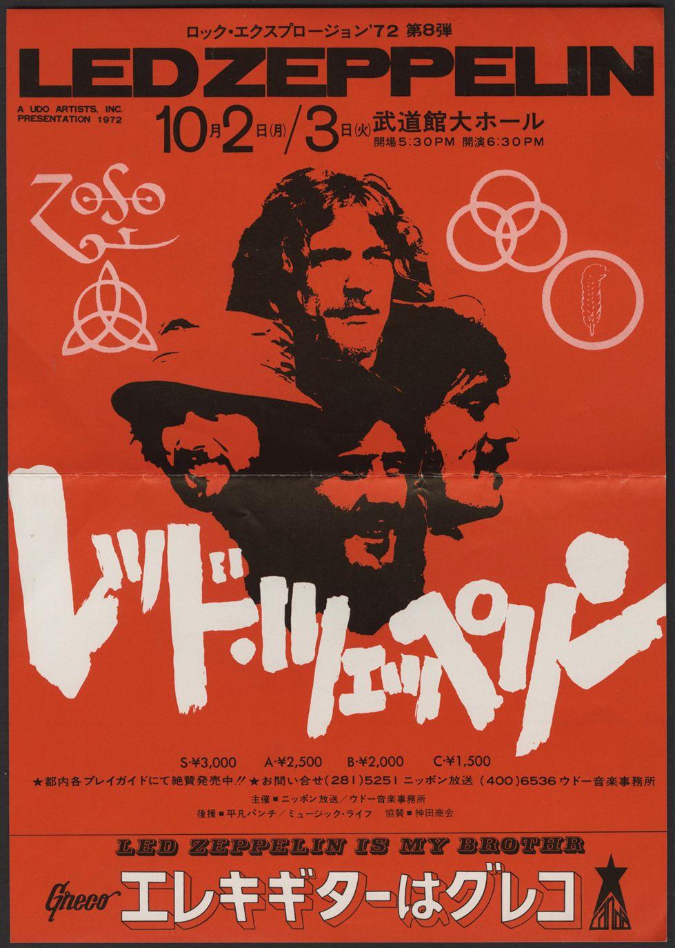 """Vintage Led Zeppelin Rock Band Pin 1"""""""