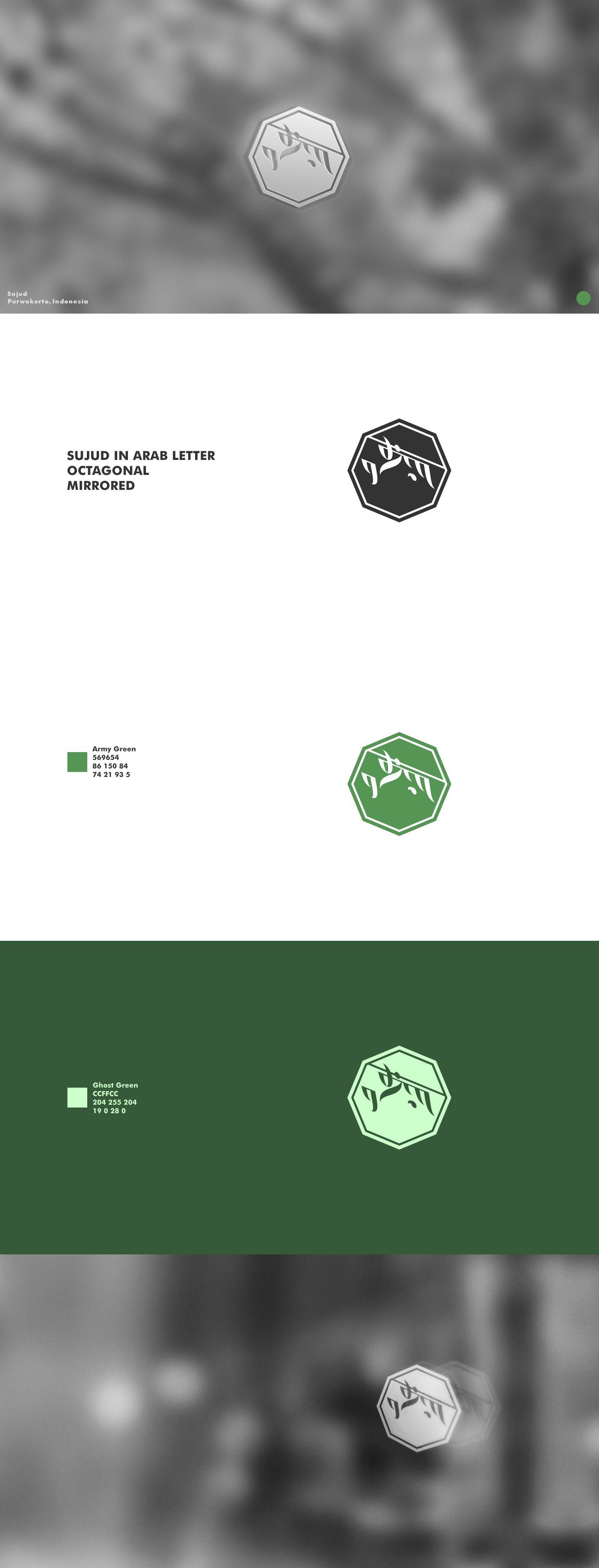 Sujud - Visual Identity #visual #identity #visualidentity #logo #graphic #design #graphicdesign #digitalart #presentation #portfolio