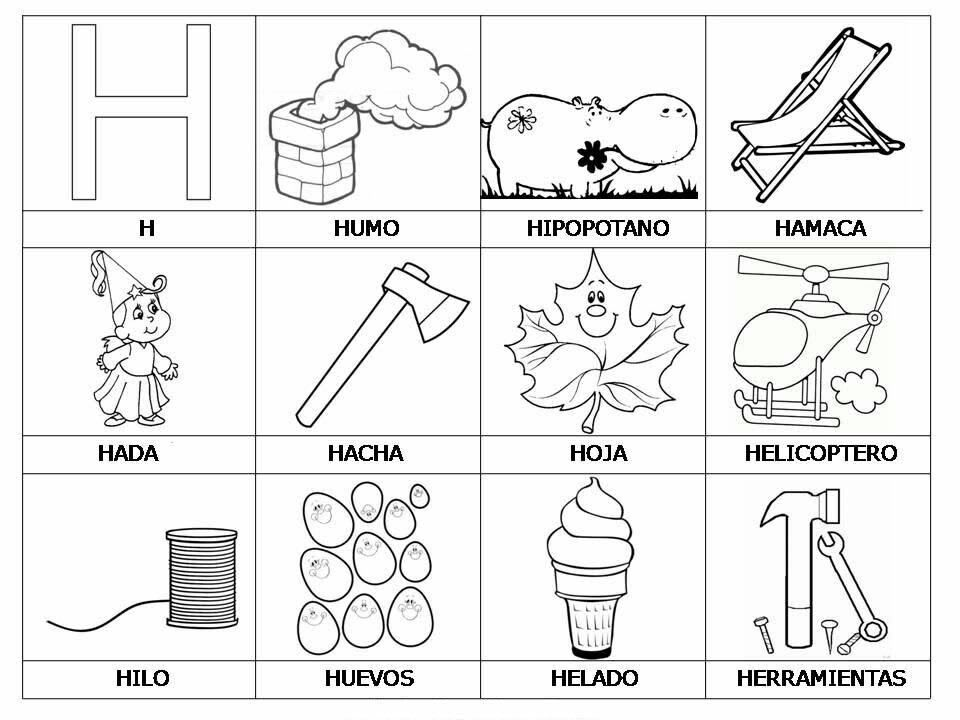 Palabras Con H Palabras Con H Actividades De Letras Aprendo A Leer