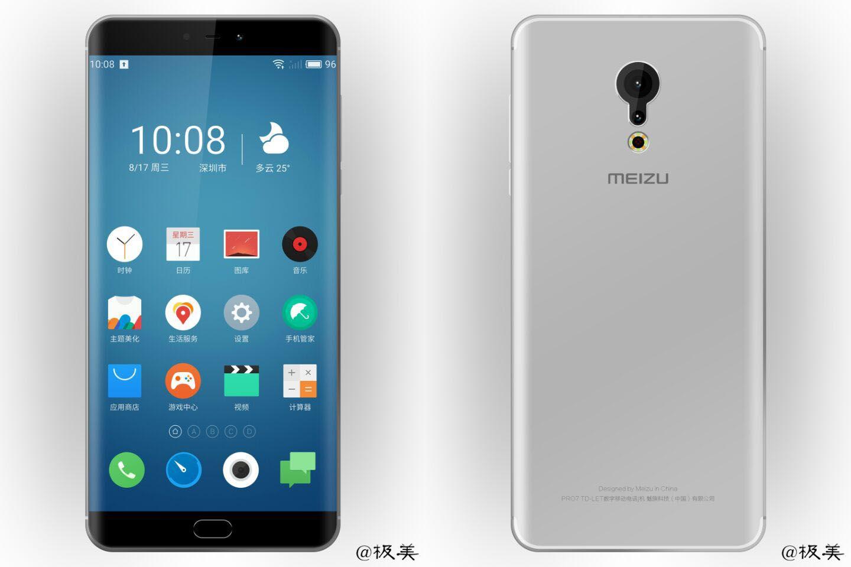 Meizu Pro 7 : un rendu aux airs de Galaxy Note 7 et une date d'annonce - http://www.frandroid.com/marques/meizu/372776_meizu-pro-7-rendu-aux-airs-de-galaxy-note-7-date-dannonce  #Meizu, #Smartphones