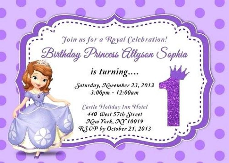 Sofia The First Editable Birthday Invitations