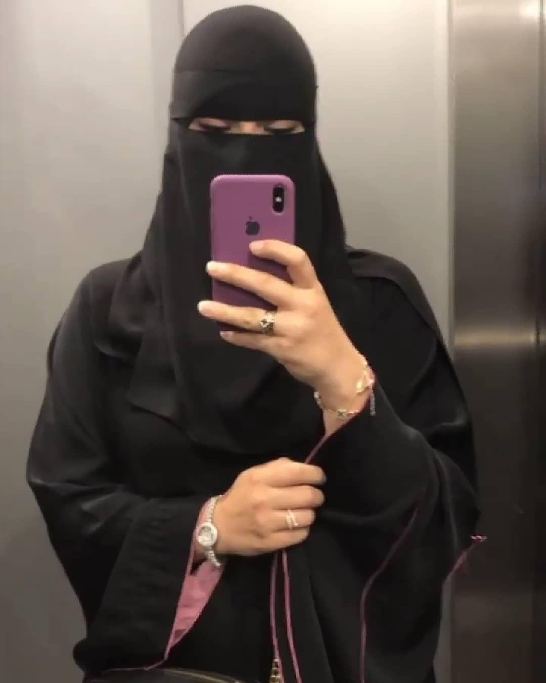 Găsește-ți partenerul de viață musulman