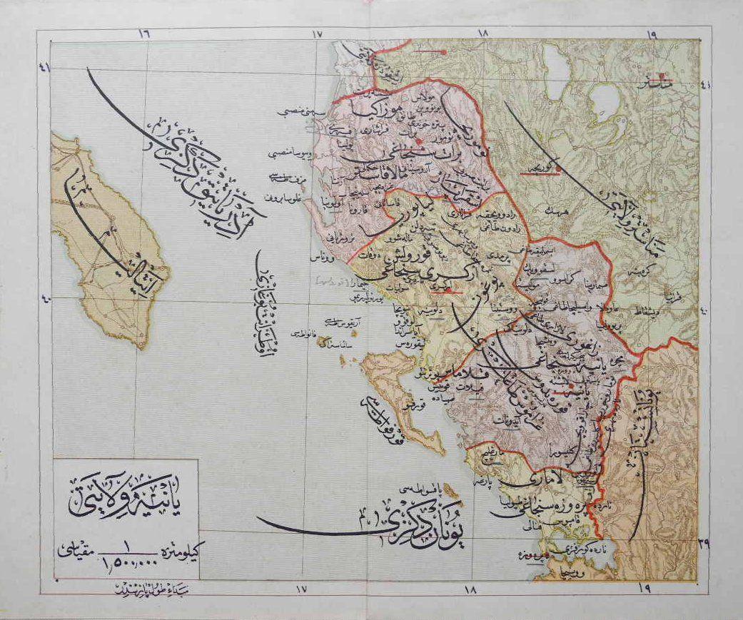 Map of the Yanya Vilayet Janina or Ioannina c1900 Yanya