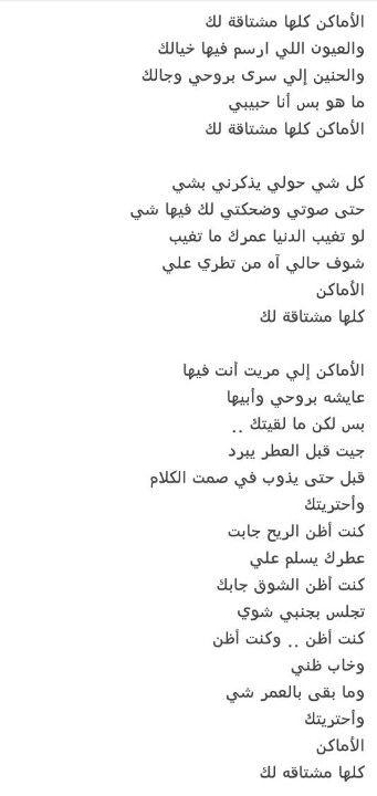 اغاني غزل محمد عبده كلمات