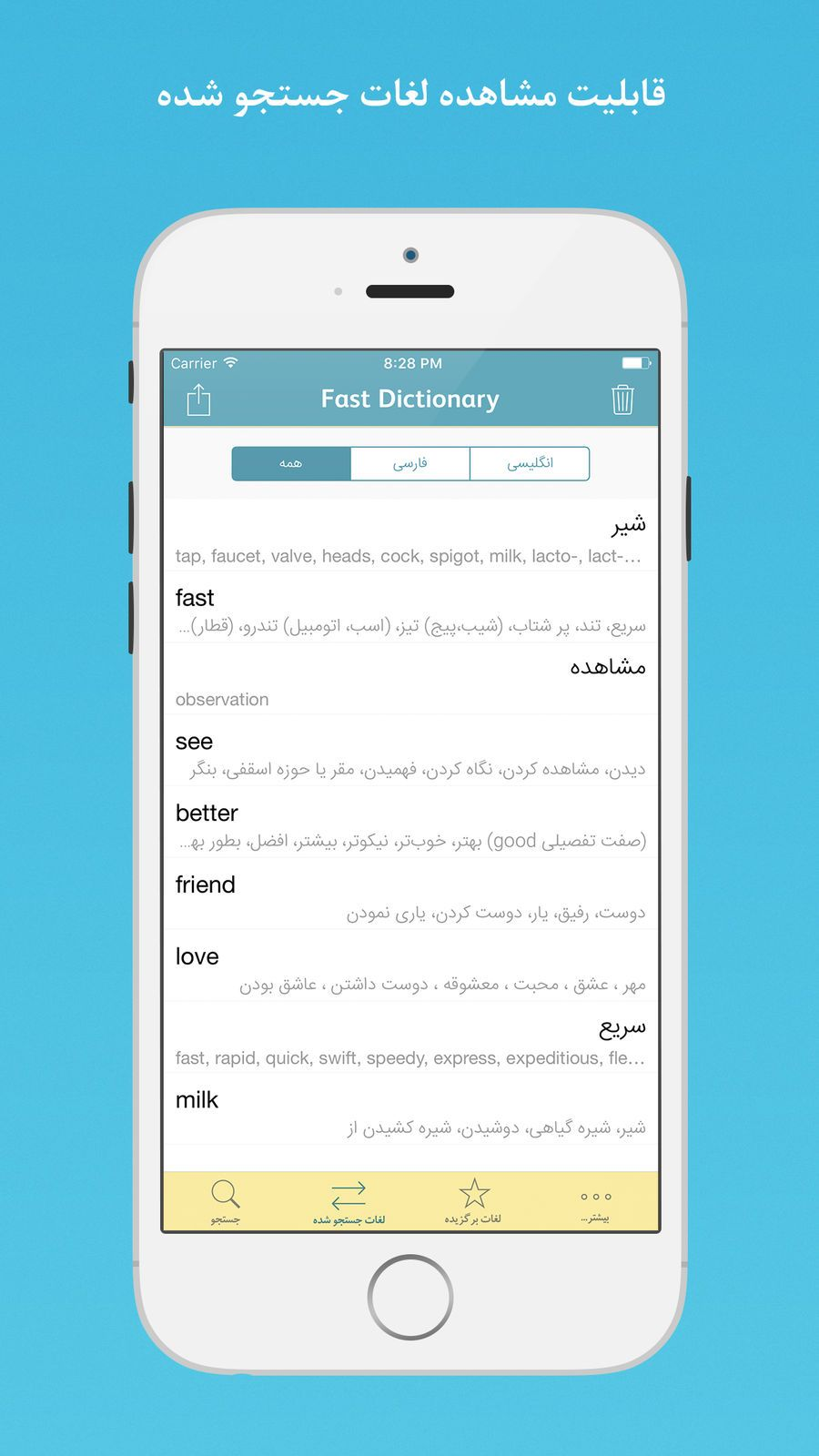 Fastdic Fast Dictionary EducationReferenceappsios
