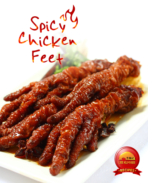 Spicy Chicken Feet Recipe Offal Recipes That I Love Chicken