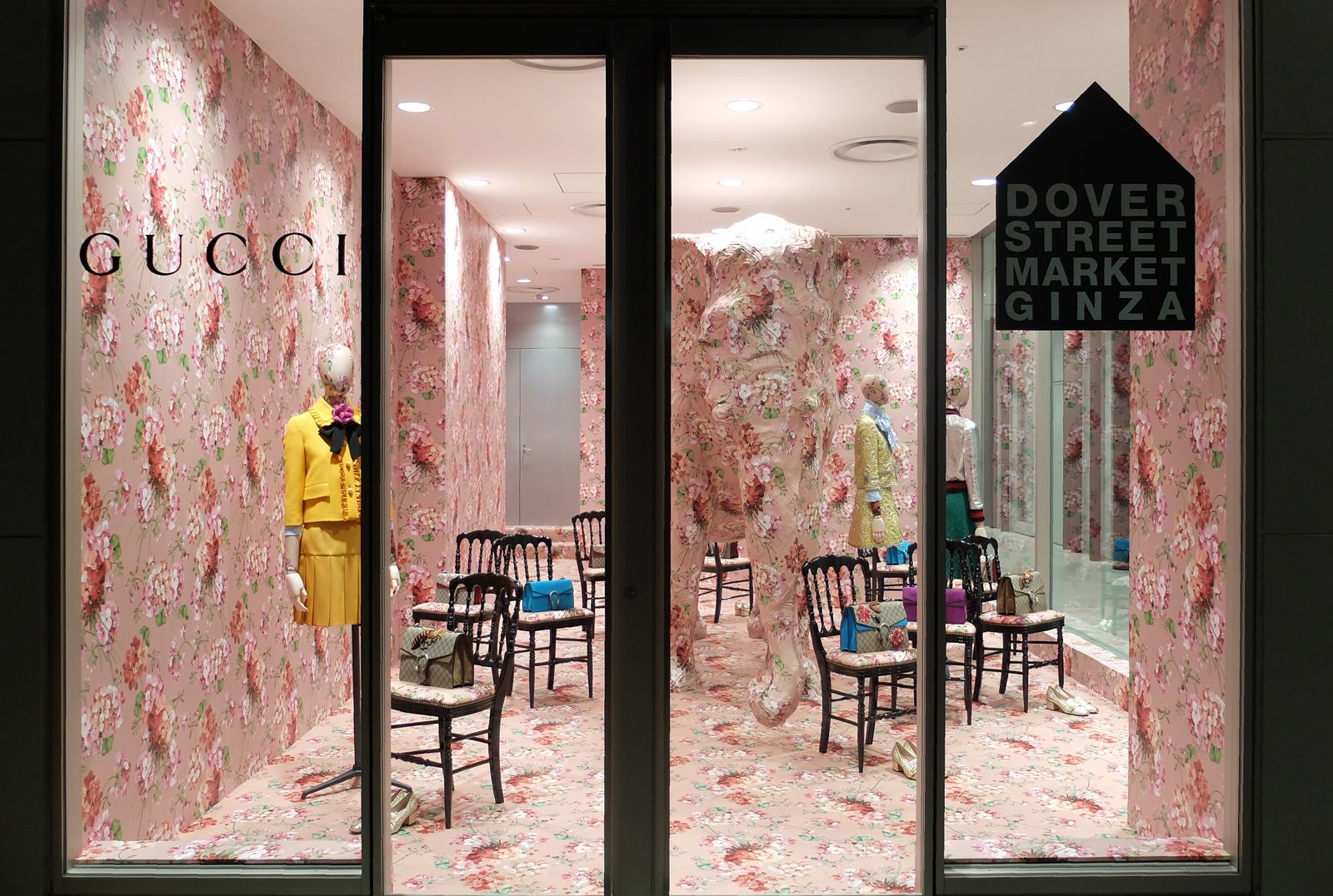 Dover street market store new york city retail design blog - Gucci Customizes Elephant Room At Dover Street Market Ginza Pursuitist