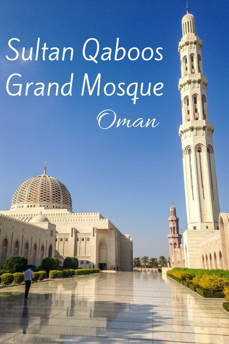 Sultan Qaboos Grand Mosque (Muscat, Oman) – Photos + Visit Tips
