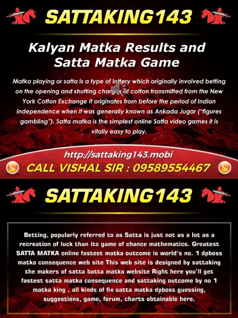 I'm reading SATTA MATKA | FASTEST MATKA RESULTS | FREE