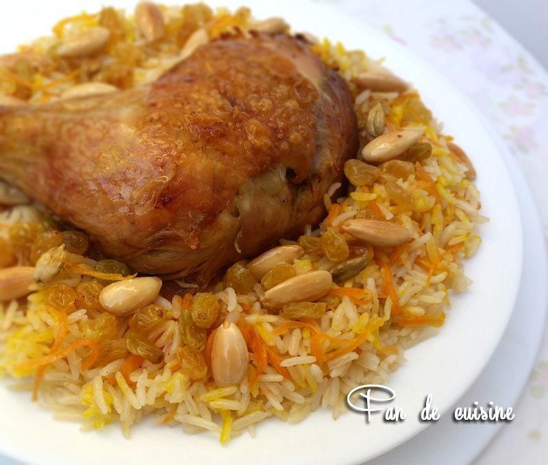 Riz à l'orientale أرز بسمتي بالدجاج و الزبيب