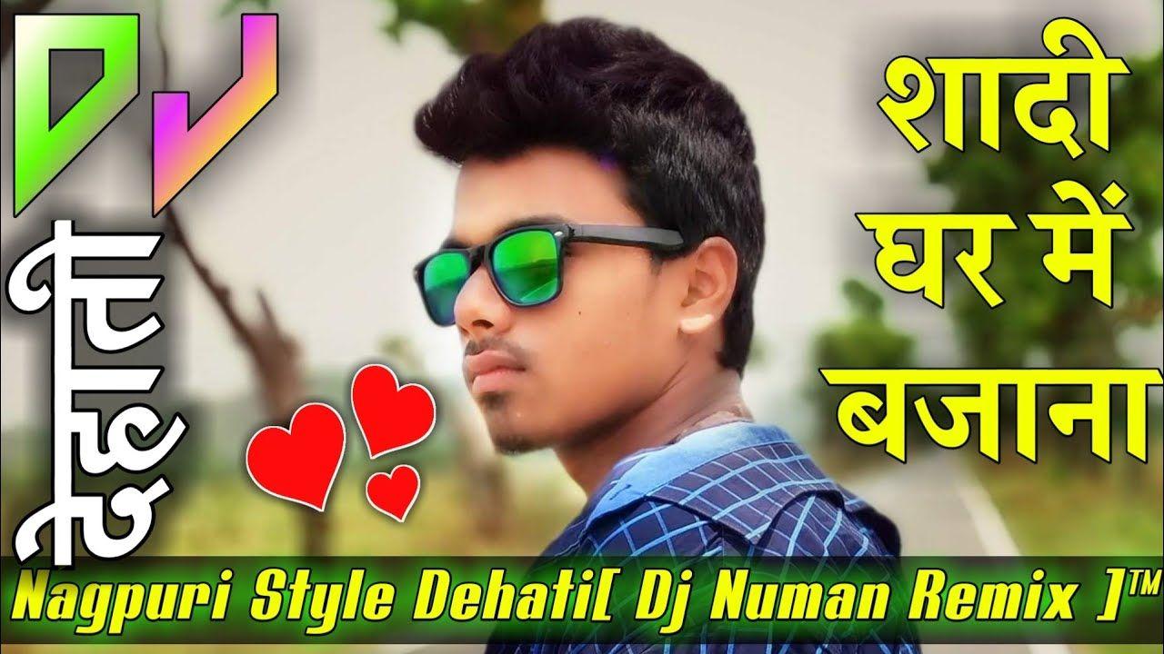 Aam Pake Jam Pake Nagpuri Dj Song Dj Song Remix Music Video Song 2018 Remix Music Dj Songs Dj Remix Songs