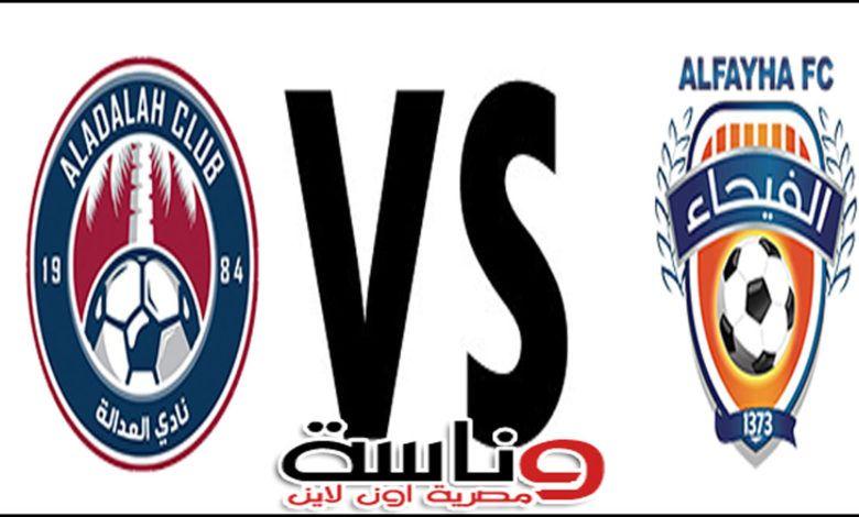 مباراة الفيحاء والعدالة بث مباشر بتاريخ 04 09 2020 الدوري السعودي Vehicle Logos Buick Logo Logos