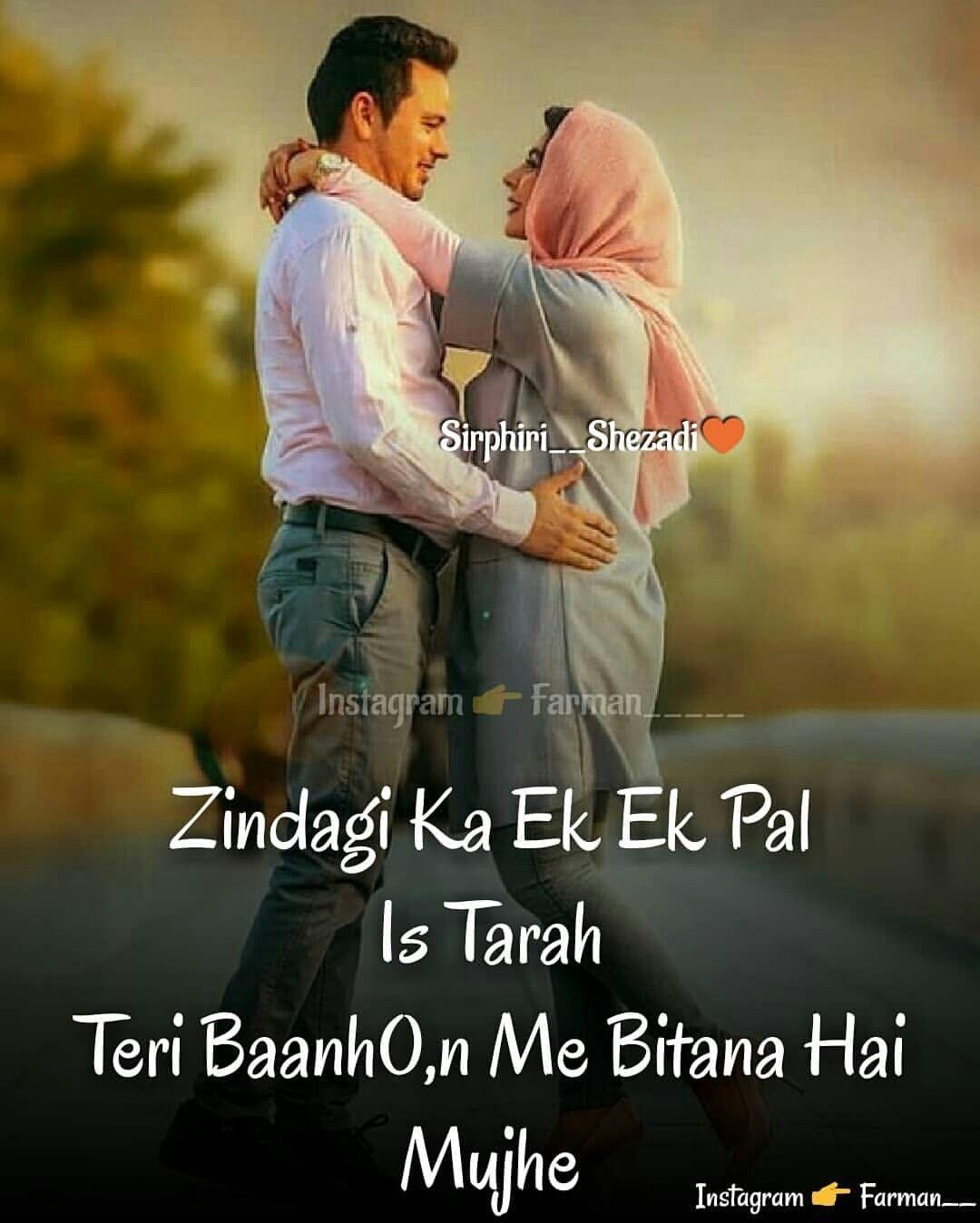 ånam Khan çõūpłêťhoùghť Love Quotes Love True Love