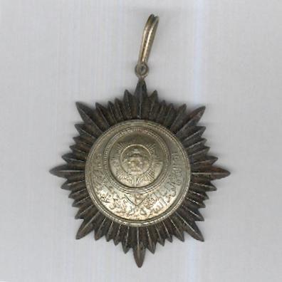 Real Orden de la Independencia (Nishan-i-Istiqlal), con espadas cruzadas, clase II insignia cuello