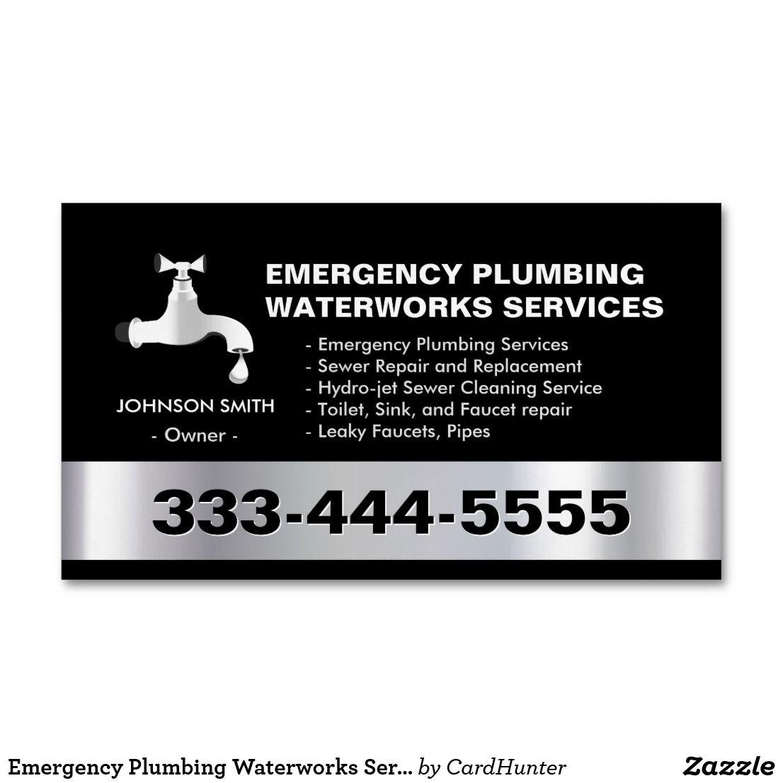 Emergency Plumbing Waterworks Service Black Metal   business card ...