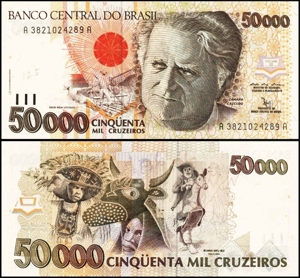 Brazil 50000 Cruzeiros Banknote With Images Bank Notes Money