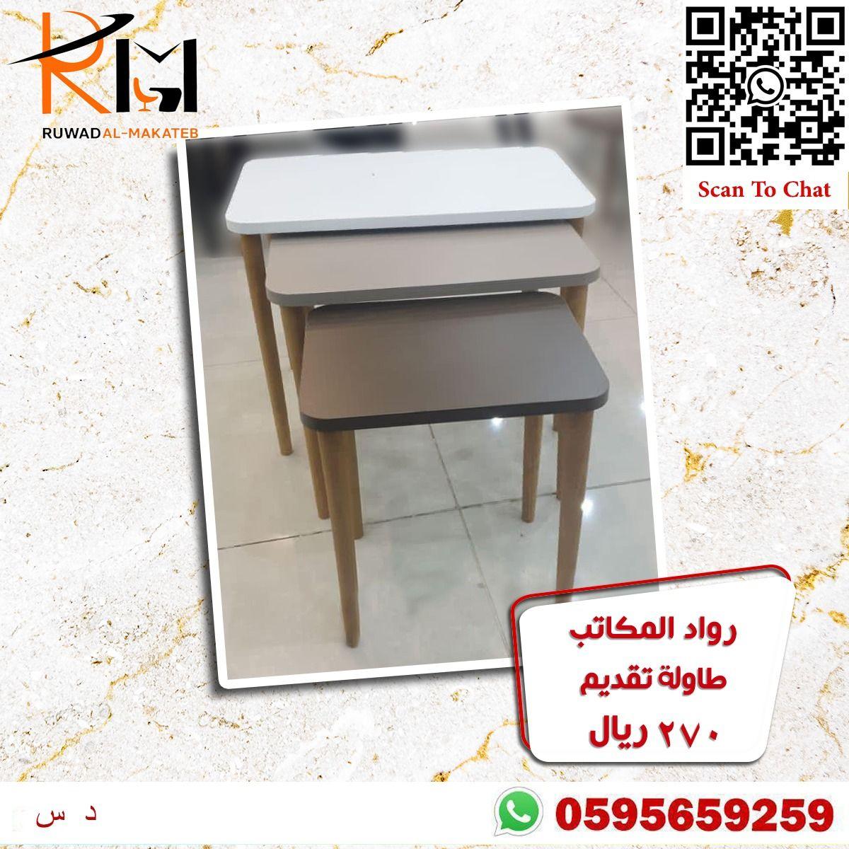 طاولة خشب مودرن Decor Home Decor Furniture