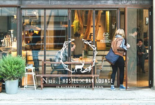 Nui. | HOSTEL & BAR LOUNGE. People gather from Japan and all over the world.
