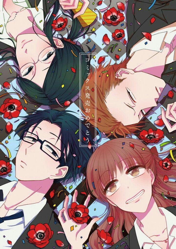 Wotaku Ni Koi Wa Muzukashii 02 Vostfr : wotaku, muzukashii, vostfr, Otaku, ❤️, Struggles, Ideas, Otaku,, Love,, Anime