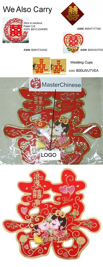 "MasterChinese Double Happiness - Kiss - Chinese Wedding Paper Decoration - 3436CM (1415"") - 2 sheets"